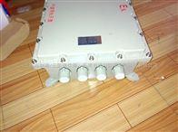 eJX51-20/24eJX51-20/24防爆接線箱,防爆接線箱廠家