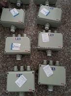 BHC-G2/3铸铝防爆盒,防爆铸铝接线盒尺寸