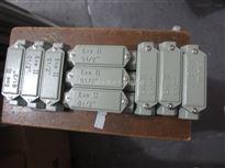 BHC-ABCD防爆穿线盒价格(铝合金3通4通2通)