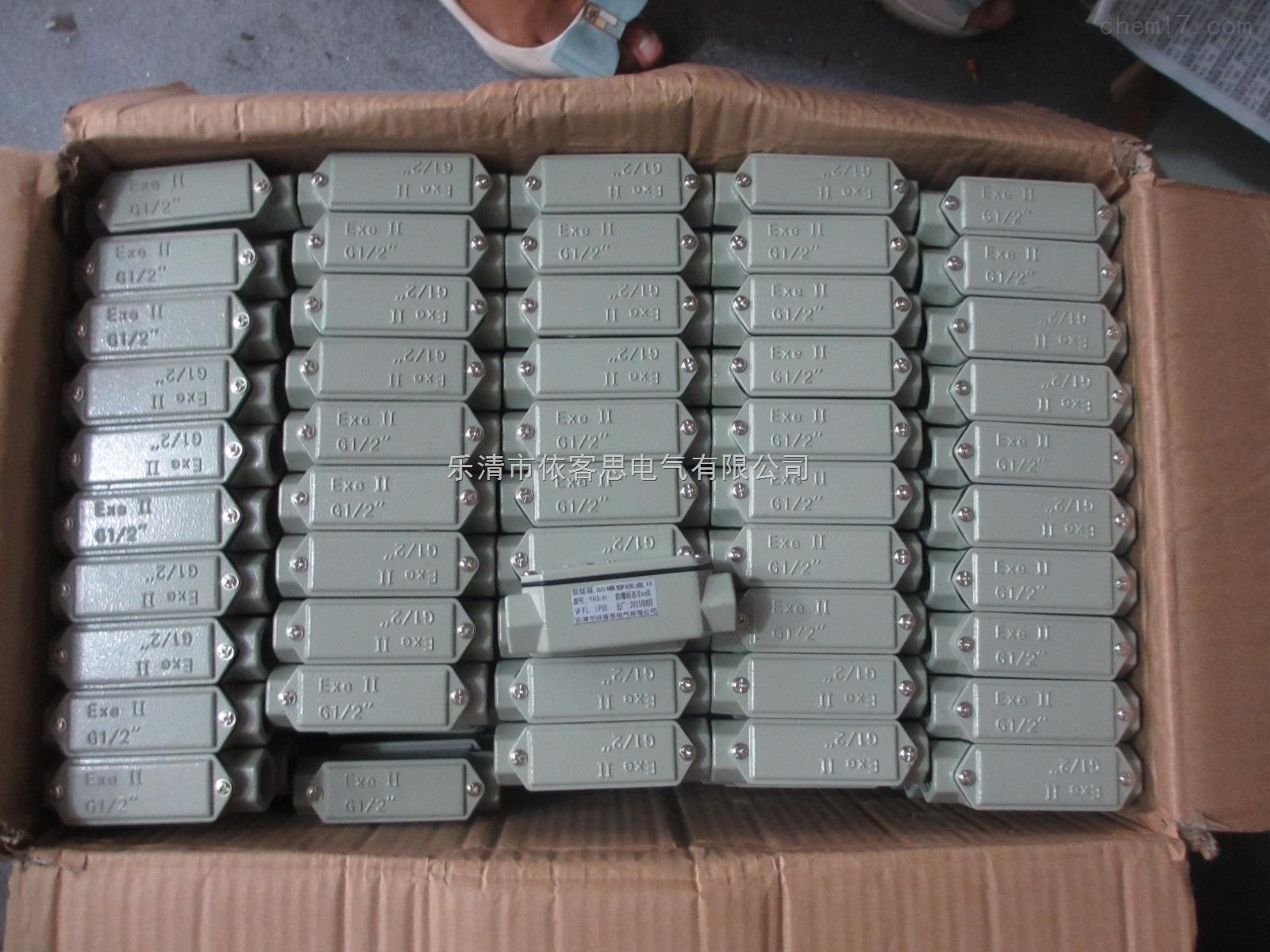 山东BHC-A防爆直通穿线盒材质 三防穿线盒