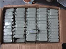 BHC-BHC-G3/4C防爆穿线盒报价 BHC-G3/4C防爆穿线盒厂家