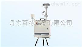 BTPM-HS5环境空气颗粒物采样器(5滤膜便携式)