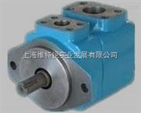 PVH98C-RSF-2S-10-C25特价供应美国威格士柱塞泵