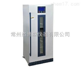 YS-281L医疗恒温保存箱