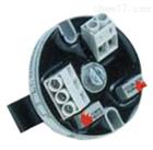 SBWR-4460T专用型温度变送器