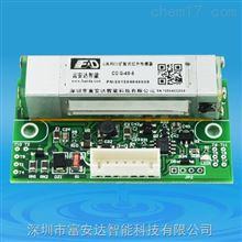 G-MODULE  CO --红外气体传感器