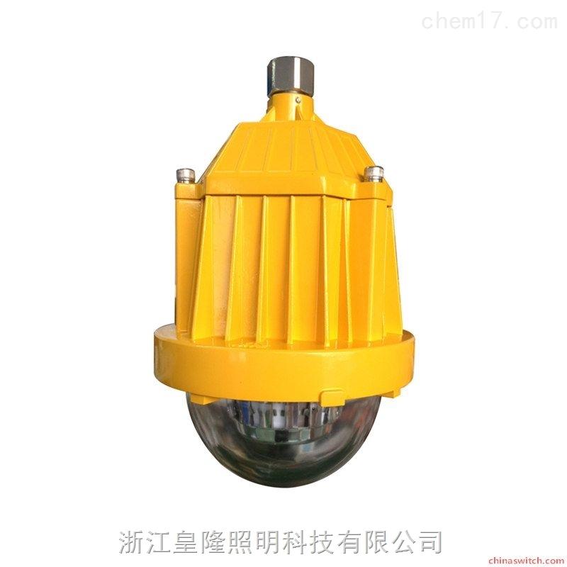 BPC8765LED防爆平台灯 LED防爆照明灯价格