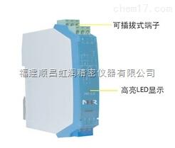 虹润推出485输入检测端隔离栅NHR-A37系列