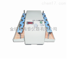 HY-1垂直多用振荡器实验仪器调速多用