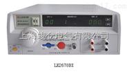 ZHZ8耐电压测试仪厂家