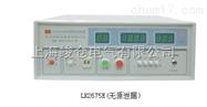 LK2675E泄漏电流测试仪