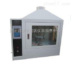 贵州建材可燃性试验炉