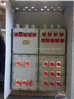 BXD51-4XD防爆动力检修配电箱,防爆动力检修配电箱标准