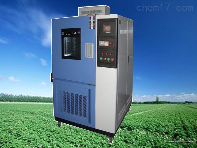 GDW-500B-南京高低温试验箱品牌