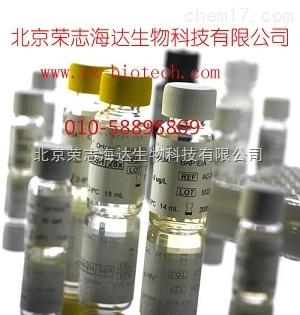 骨碱性磷酸酶检测试剂盒(骨形成标志物)