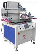 潮州市丝印机潮州市移印机潮州市丝网印刷机印刷设备厂家
