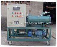YL除水加热型推式过滤加油机|功率15KW