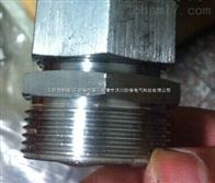 DNGDNG-20防爆撓性連接管