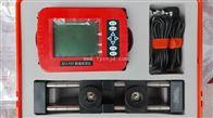 FSY水泥电线杆裂缝深度测试仪
