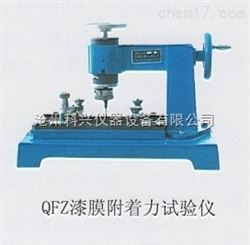 QFZ、QFD型漆膜附着力试验仪厂家