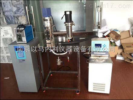 生產型超聲波納米材料分散器
