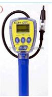 英国GMI 全量程可燃气体检测仪GT44 检测范围 0- 10000ppm 0- LEL 0