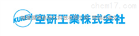 日本KUKEN极超低噪音冷却塔