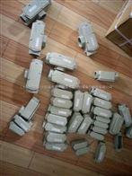 AHAH防爆接线盒