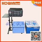 线路板六度一体振动台,PCBA软板电磁式振动测试台
