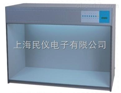 CAC-600-4CAC-600-4标准光源对色灯箱