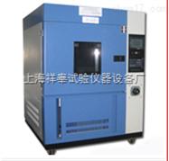 XF/CJ-100上海高低温冲击试验箱厂家