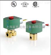 美國ASCO 杭州有現貨8314係列通用電磁閥