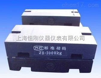 北京20kg铸铁砝码价格