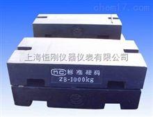 砝码北京20kg铸铁砝码价格