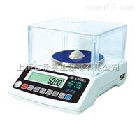 英展BH2电子天平英展3公斤电子天平 BH3-3000g电子天平 BH电子天平说明书