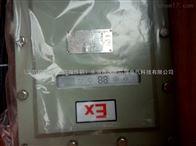 格力3P格力3P防爆空调