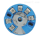 SBWR-4160温度变送器,上海自动化仪表三厂