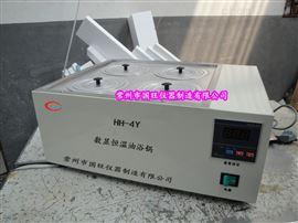 HH-4Y四孔恒溫油浴鍋