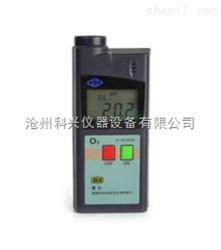CY30型便携式氧气检测仪
