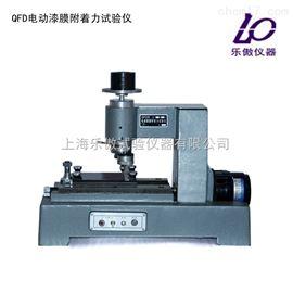 电动漆膜附着力测定仪