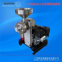 QY-7.5P养生五谷杂粮磨粉机,流动五谷杂粮磨粉机厂家批发价格