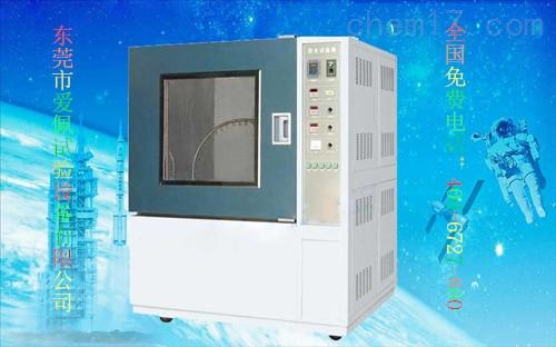 浸水桶ipx7實驗箱