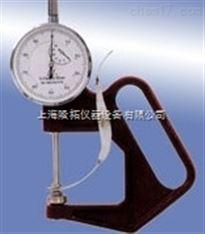 供应CH-M型木板测厚仪