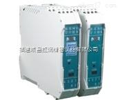 供应虹润智能电量变送器NHR-D4系列