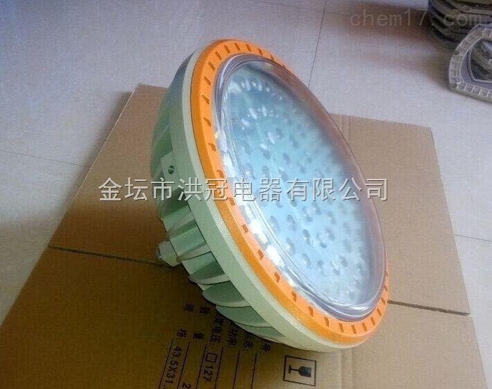 山东聊城KHD110防爆高效节能LED灯