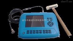 P61反射波法基桩完整性检测分析仪(低应变仪)