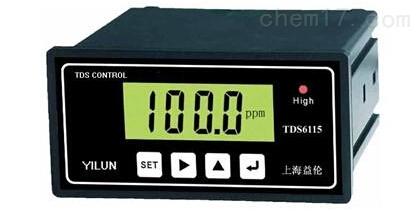 总溶解固体在线监测仪价格