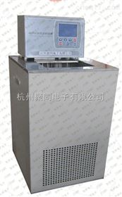 低温恒温槽DC-1030,高精度水浴锅
