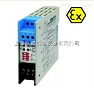 TS500-Ex-ia-2R-0Martens隔离转换器开关中继器防爆价格