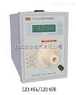 LK149B数字高压表|分压器
